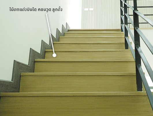 CONWOOD Decorative Stair Vertical 8